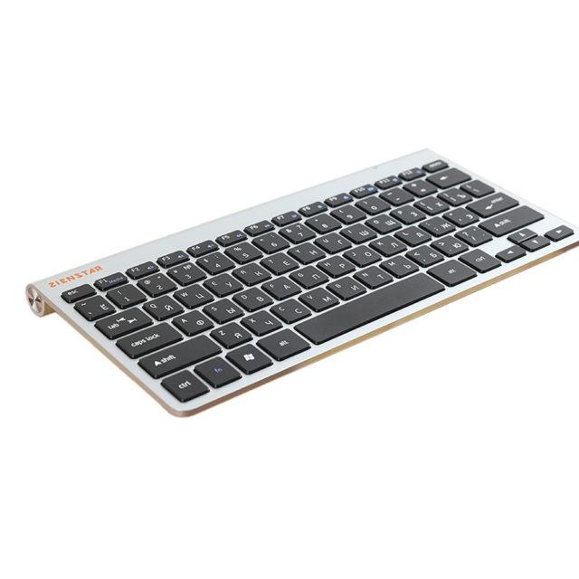 Mini Slim Wireless Keyboard