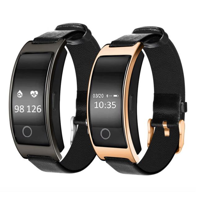 Smart Intelligent Fitness Bracelet